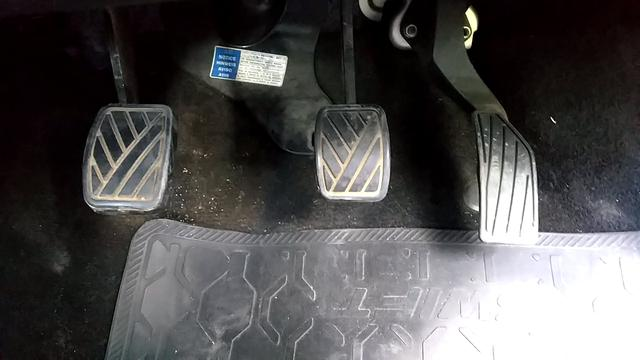PEDALS VIEW